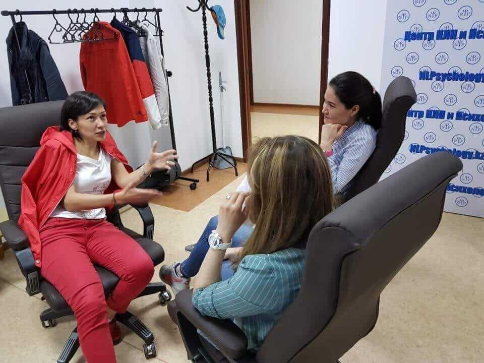 Центр NLPsychology введение в практическую психологию