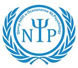 НЛП тренинги, психолог, обучение NLP в Алматы